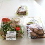 ダイエットにセブンイレブンのネギ塩チキンのサラダがメチャクチャ使える件。